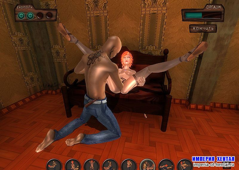 Шлюшки Капитана Немо - является первым 3D симулятором секса созданным на те