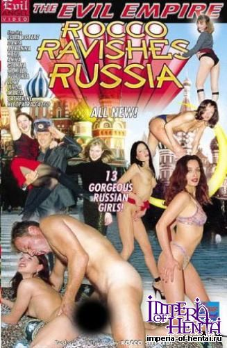 porno-rokko-onlayn-s-russkim-perevodom