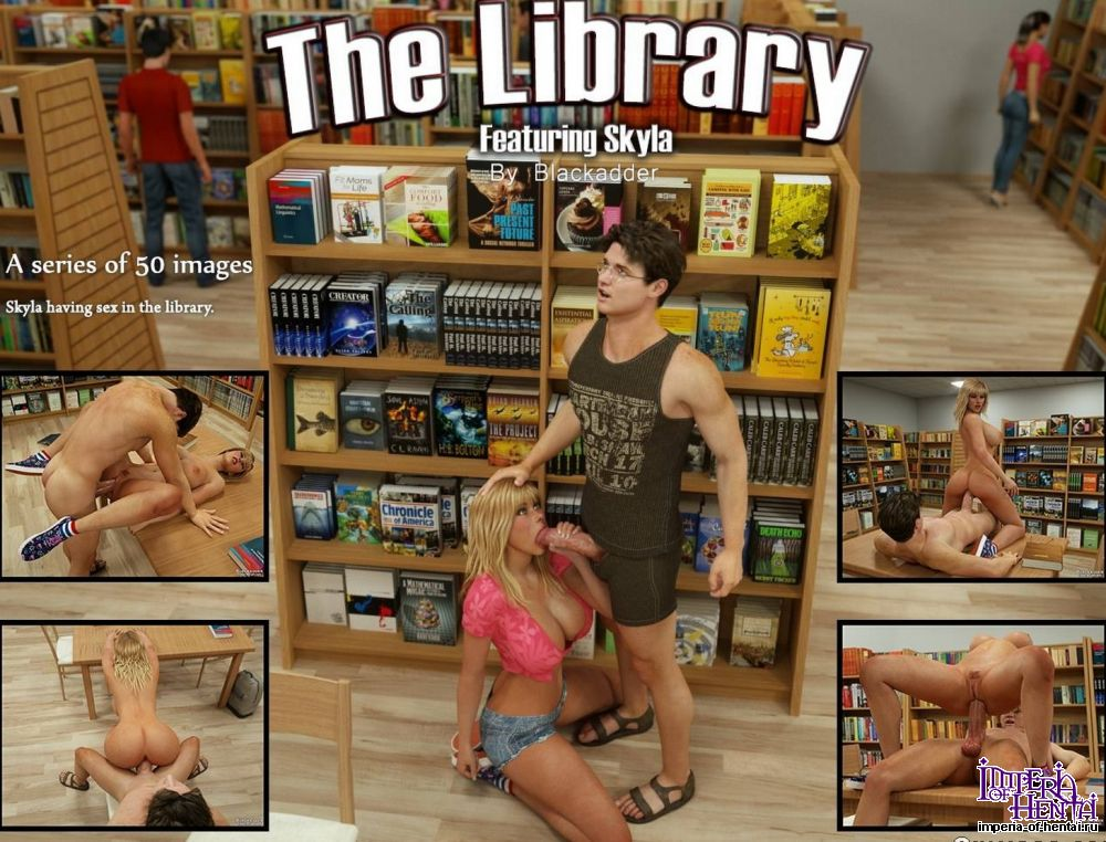 biblioteka-o-sekse
