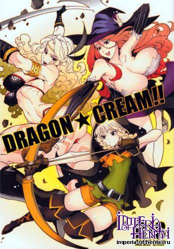 (C85) [Service Heaven (Hirame, Turtle.Fish.Paint)] Dragon Cream!! (Dragon's Crown)