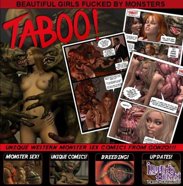 SiteRip taboostudios.com