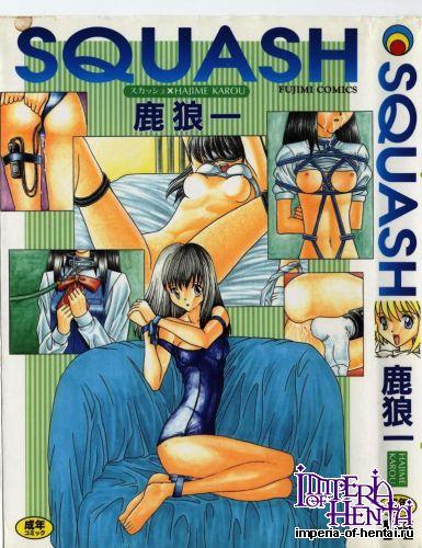 Karou Hajime � SQUASH