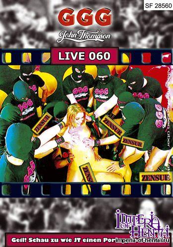 GGG - Live 060 (2016) DVDRip