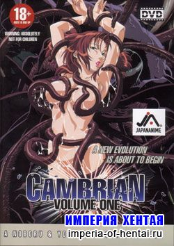 Cambrian Vol.1-2 (Uncensored / English)