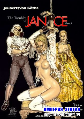 Erich Von Gotha - The Trouble of Janice