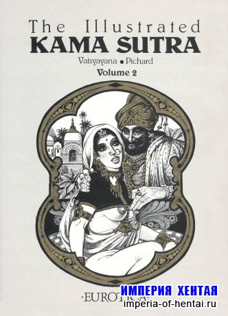 Illustrated Kama Sutra 2