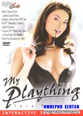 My Plaything - Tera Patrick DVD
