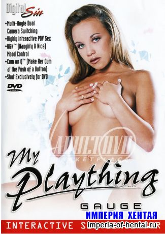 My Plaything: Gauge - DVD - Digital Sin