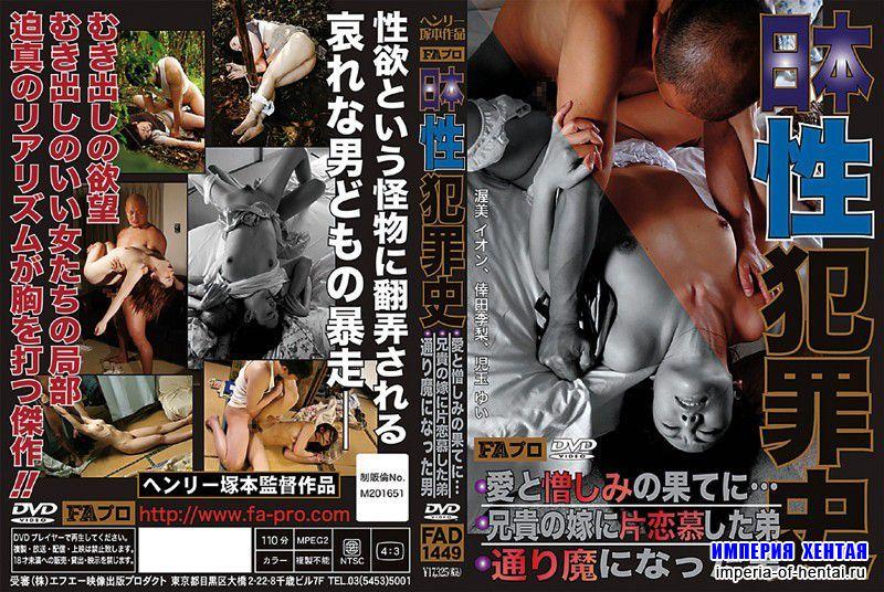 онлайн фильмы порно японские секс