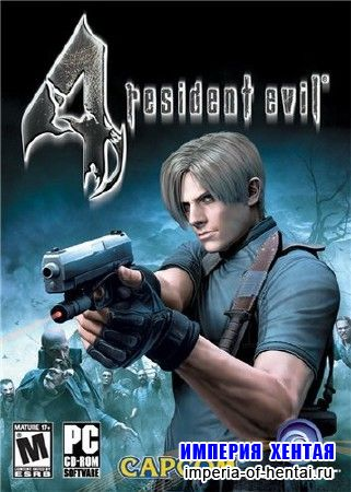 Resident Evil 4: Ultimate Edition (2007/RUS/RePack)