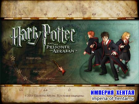 Harry Potter and the Prisoner of Azkaban (2006/RUS)