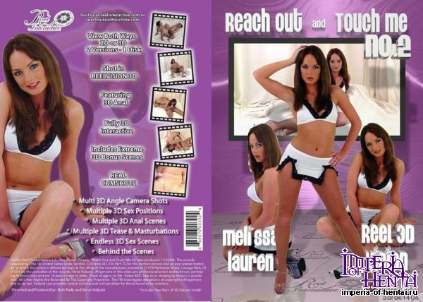 3D Interactive Reach Out And Touch Me 2