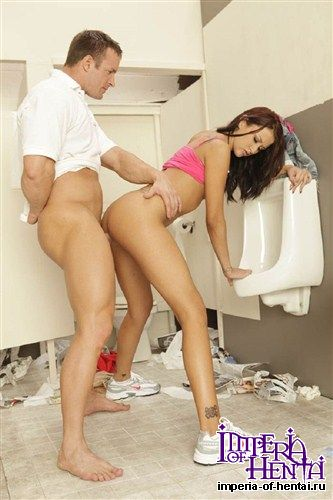 Alexis Grace - Bathroom Bang