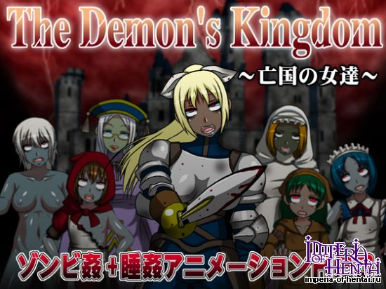The Demon's Kingdom -Girls from the dead