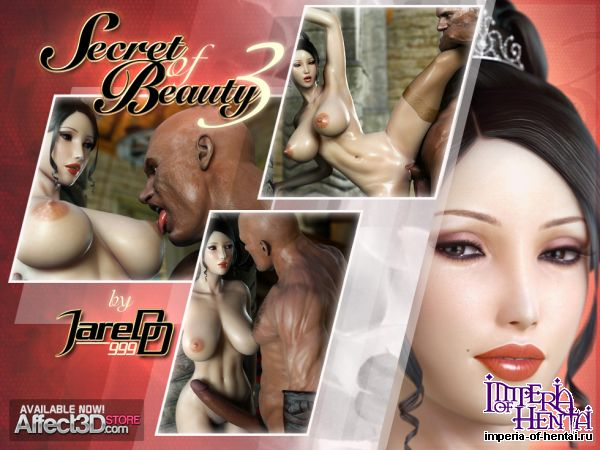 Secret Of Beauty 3 » Империя Хентая - Imperia Of Hentai : We Work Only 4 Premium Users