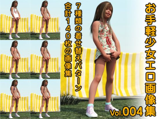 Simple Girl Pornography Vol.004